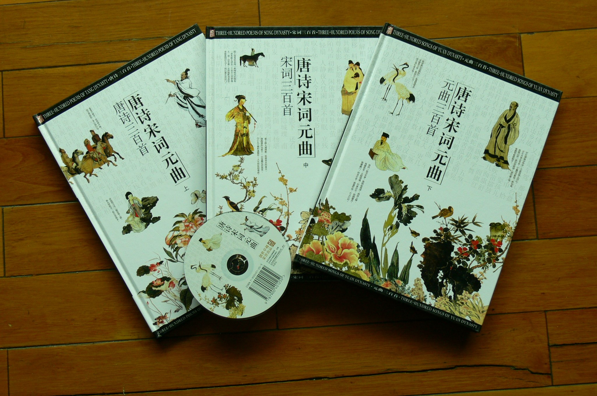 Chinese full color high quality educational encyclopedia