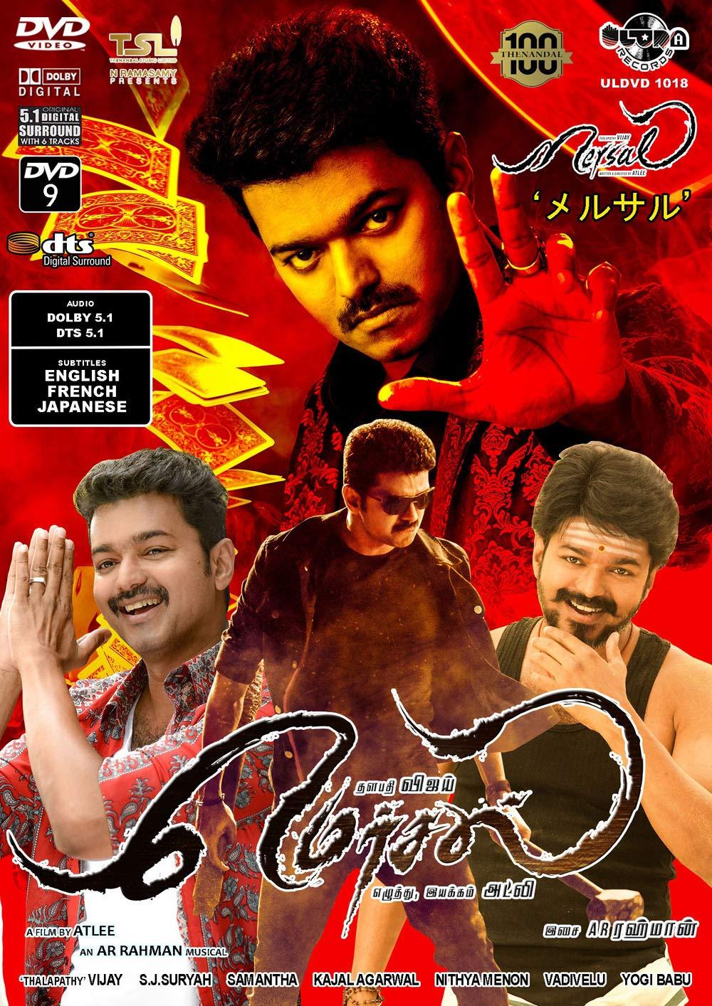 Amazon Com Mersal Tamil Dvd Latest Joseph Vijay Action Thriller Tamil Film Movie Movies Tv