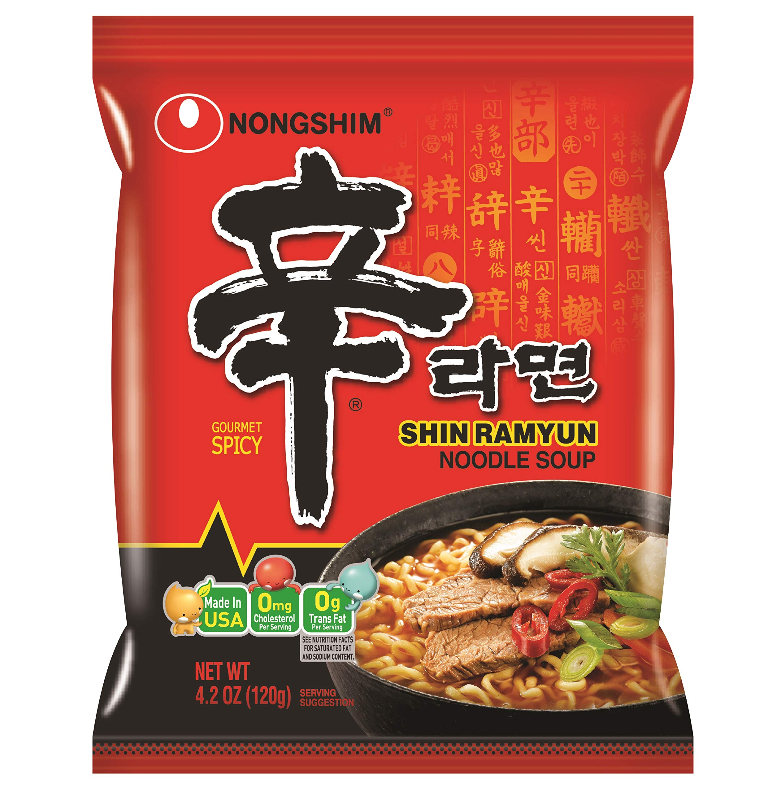 NongShim Shin Ramyun Noodle Soup, Gourmet Spicy, 4.2 Ounce (Pack of 20) by Nongshim