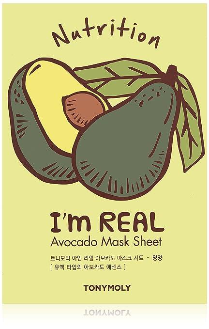 Tonymoly I'm Real Radiance Sheet Mask Set by Tonymoly