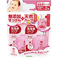 arau 婴儿全身沐浴液 替换装 400ml×2个套装 不添加+天然草本药