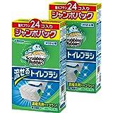 【まとめ買い】 スクラビングバブル トイレ洗剤 流せるトイレブラシ 付替用48個セット
