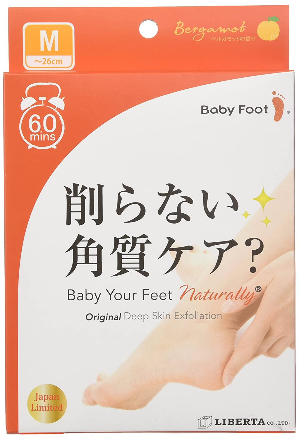 Baby Foot 60mins Japanese Ver. by Liberta