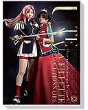 ミュージカル「少女革命ウテナ~白き薔薇のつぼみ~」<Blu-ray版>