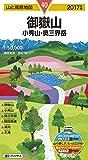 山と高原地図 御嶽山 小秀山・奥三界岳 2017 (登山地図 | マップル)