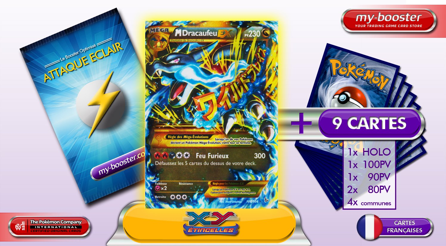 Pokemon Mega Dracaufeu X Ex Charizard Secrete 108106
