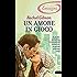 Un amore in gioco (I Romanzi Emozioni) (Serie Chinooks Hockey Team Vol. 2)