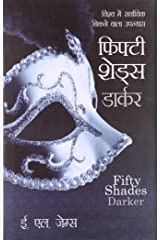 Fifty Shades Darker Paperback
