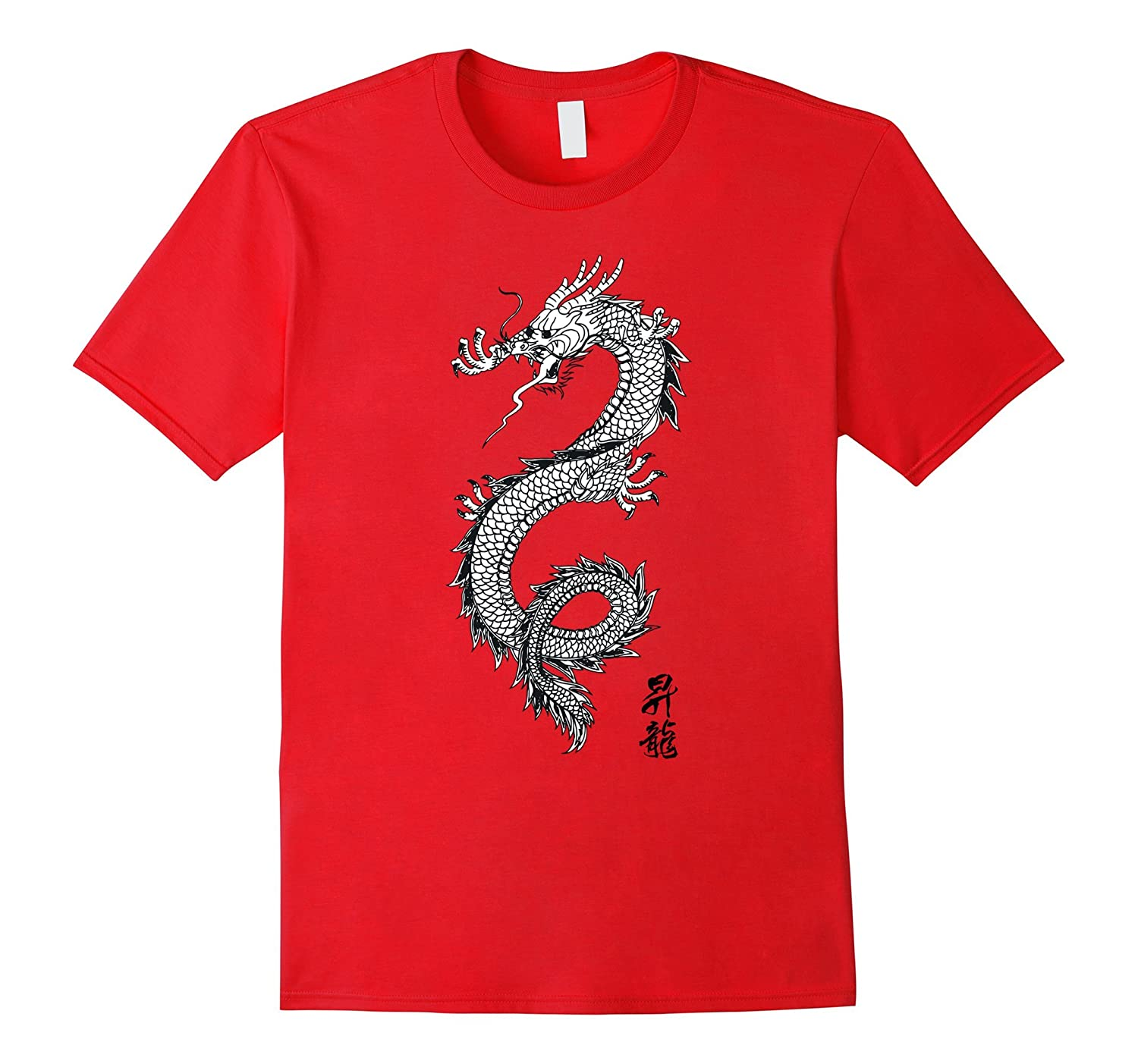 Asian Dragon Shirt Cool Vintage Chinese Dragon T-Shirt-TD