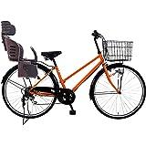 Lupinusルピナス 自転車 26インチ LP-266TA-knrj-br シティサイクル シマノ製外装6段ギア オートライト 樹脂製後子乗せブラウン