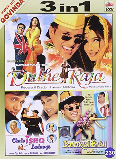Amazon In Buy 3 In Dulhe Raja Banarasi Babu Chalo Ishq Ladaye