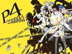 Amazon.co.jp TVアニメ「ペルソナ4」を観る