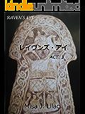 レイヴンズ・アイ act.3