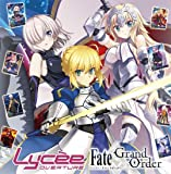 「Lycee Overture Ver.Fate/Grand Order 1.0」 ブースター(パック単品)