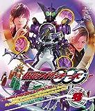 仮面ライダーOOO(オーズ) VOL.8 [Blu-ray]