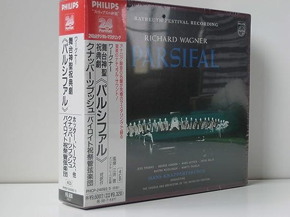 Amazon | ワーグナー:舞台神聖祝典劇「パルジファル」(全曲 ...