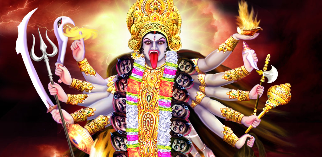 Amazon.com: Maa Kali Chalisa,Aarti,Images: Appstore for