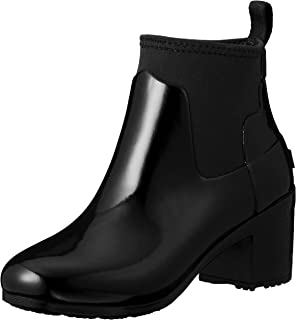 45c81aa3091c Hunter Womens Refined Mid Heel Gloss Rain Boots