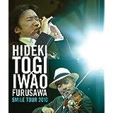 2010 SMILE TOUR [Blu-ray]