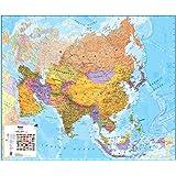 Amazon.com : TestPlay Raised Relief Base Map Russia & Surrounding ...