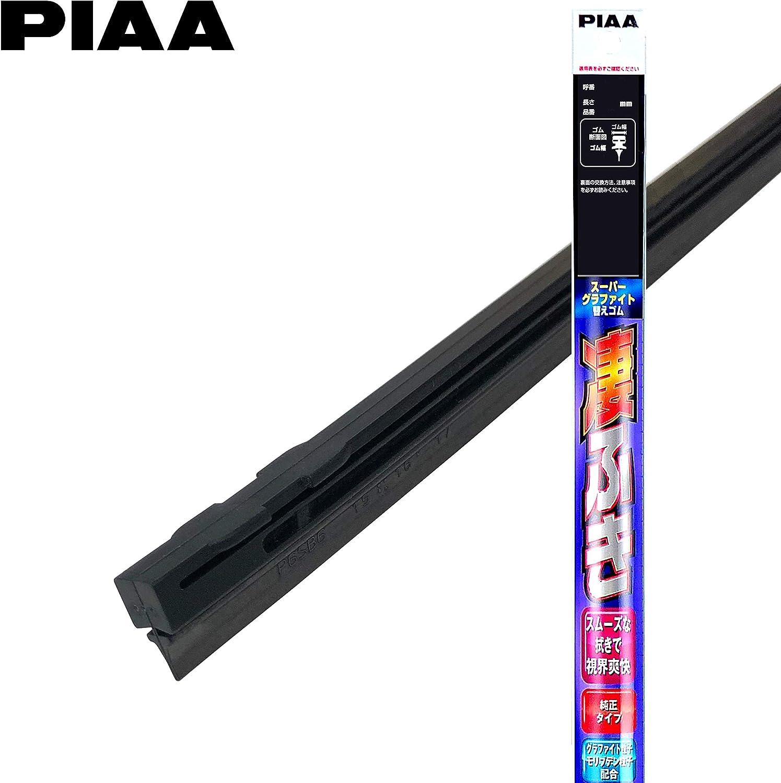 PIAA ワイパー 替えゴム WGW60