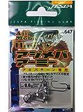 YARIE(ヤリエ) 647 アジメバアーミー 0.6g 10号