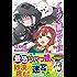 くま クマ 熊 ベアー 13【電子版特典付】 (PASH! ブックス)