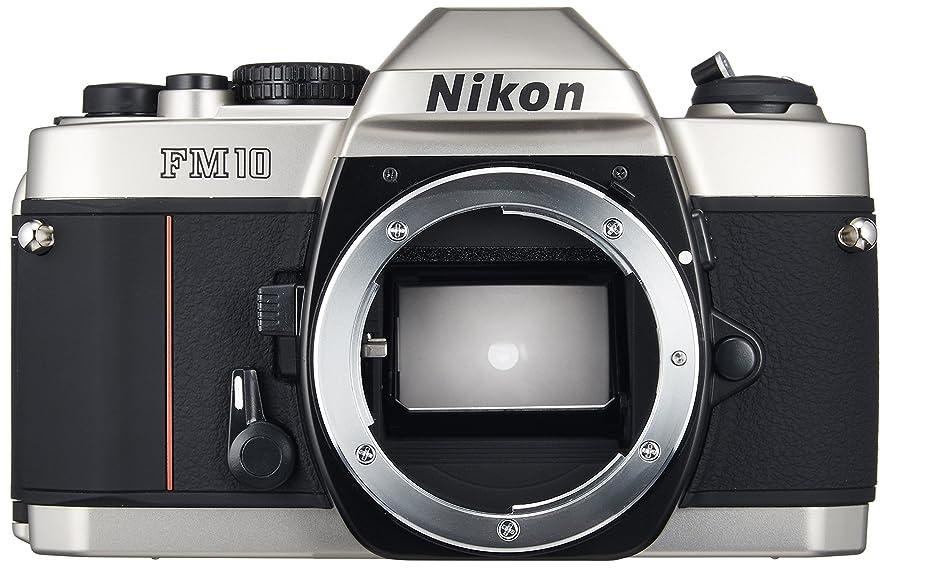 エレベーター短命傾斜Nikon ニコン NEW FM2 シルバー