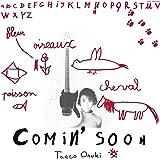 【メーカー特典あり】 Comin' Soon (完全生産限定盤) (LP) (グリーティングカード付) [Analog]