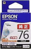 EPSON 純正インクカートリッジ ICBK76 ブラック 大容量