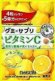 養命酒製造 グミ×サプリ ビタミンC 48g(4g×12粒)×6袋