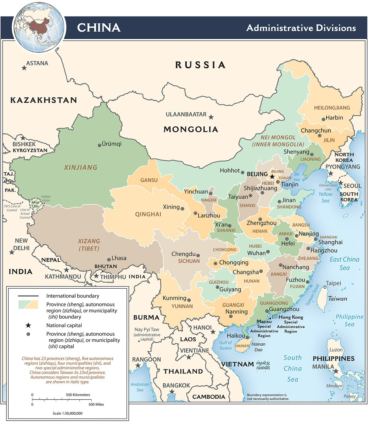 Amazoncom Map Poster China Administrative Divisions 24x21