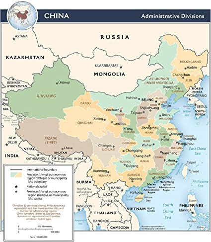 China Map Poster.Amazon Com Map Poster China Administrative Divisions 24 X21