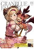 グランブルーファンタジー・クロニクル vol.01