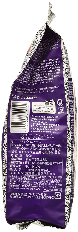 Vieira Galletas - Paquete de 21 x 125 gr - Total: 2625 gr: Amazon.es ...