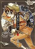 事件記者トトコ! 1 (HARTA COMIX)