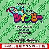 Newニンテンドー3DS専用 Pop'nツインビー 【スーパーファミコンソフト】|オンラインコード版