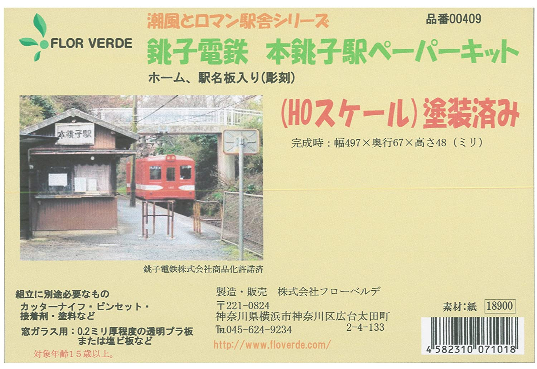 What Character Binder Collection Magical Girl Lyrical Nanoha ViVid Ver.2 (japan import)