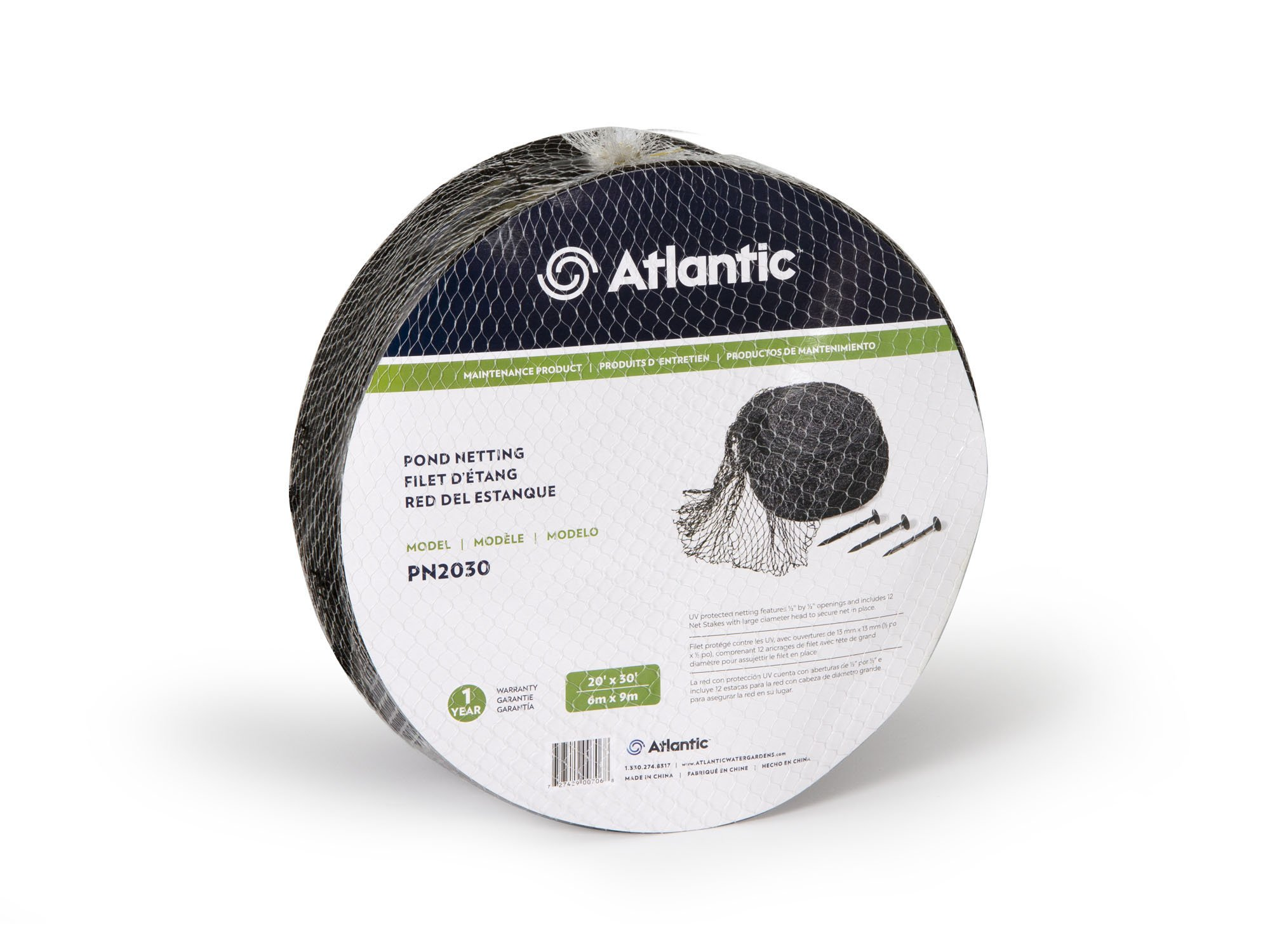 Atlantic Water Gardens Pond Cover Netting Size: 20 feet x 30 feet by Atlantic Water Gardens
