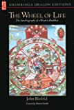 Wheel of Life: The Autobiography of a Western Buddhist (Shambhala Dragon Editions)