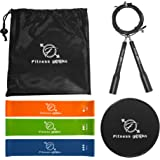 Fitness Geeks - Speed Skipping Jump Rope with 3 Resistance Loop Exercise Bands and 2 Core Gliding Discs – Best for Crossfit, Boxing, MMA Conditioning - for Men, Women & Children - Includes Carry-Bag