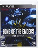 ZONE OF THE ENDERS HD EDITION PlayStation3 the Best - PS3