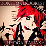 Joke, Joker, Jokest