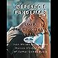 Cérebro e Pandemia (Português do Brasil): Uma Perspectiva Atual