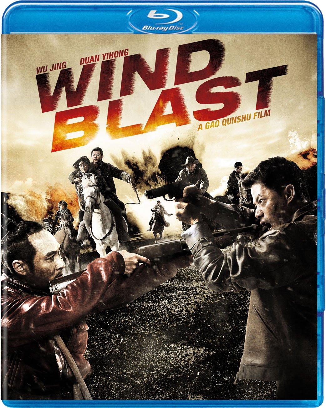 Blu-ray : Wind Blast (Blu-ray)