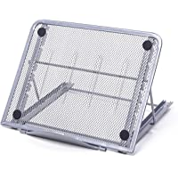 Electomania Ventilated Adjustable Support Cooling Pad Stand Suit for under 9 inch Tablet PC (Dimensions: 25 x 21 x 2 cm , Grey)