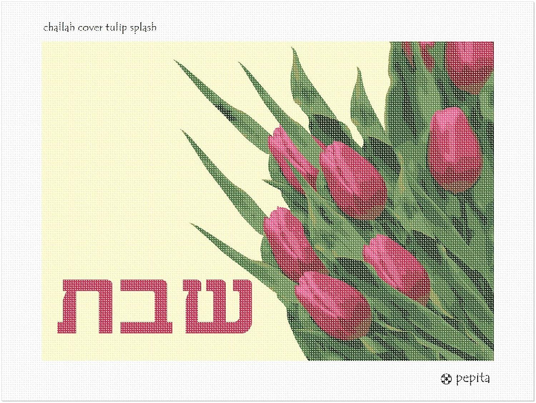 pepita Challah Cover Tulip Splash Needlepoint Kit