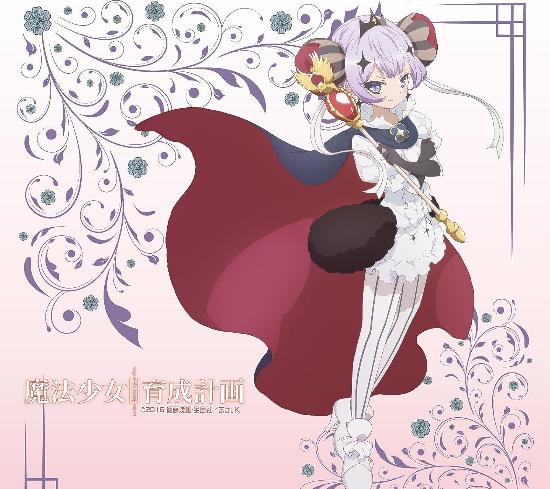 魔法少女育成計画 ルーラ / 木王 早苗(もくおう さなえ) HD(1440×1280) 画像63670 スマポ