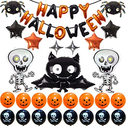 Cute Cartoon Bat Halloween Party Supplies, Halloween Decoration Set With Bat & Skeleton Balloons and