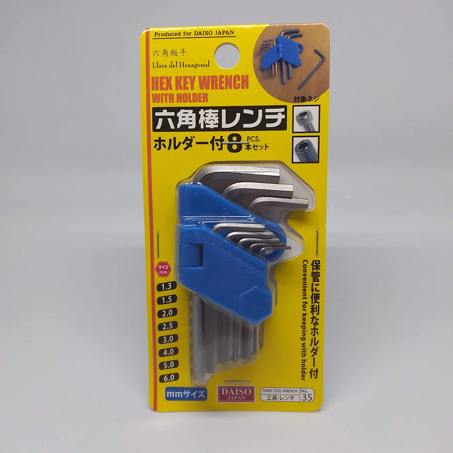 with Holder Hex Key Wrench Set of 8pcs 1.3, 1.5, 2.0, 2.5, 3.0, 4.0, 5.0, 6.0mm